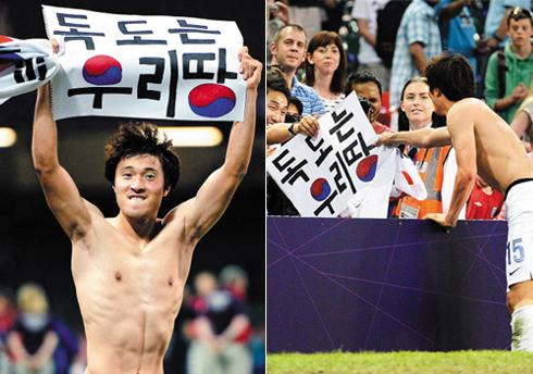 日本サッカー応援「旭日旗」は「...